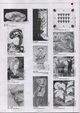 「第25回人人展・四半世紀をふりかえる創立メンバー特別展」p5